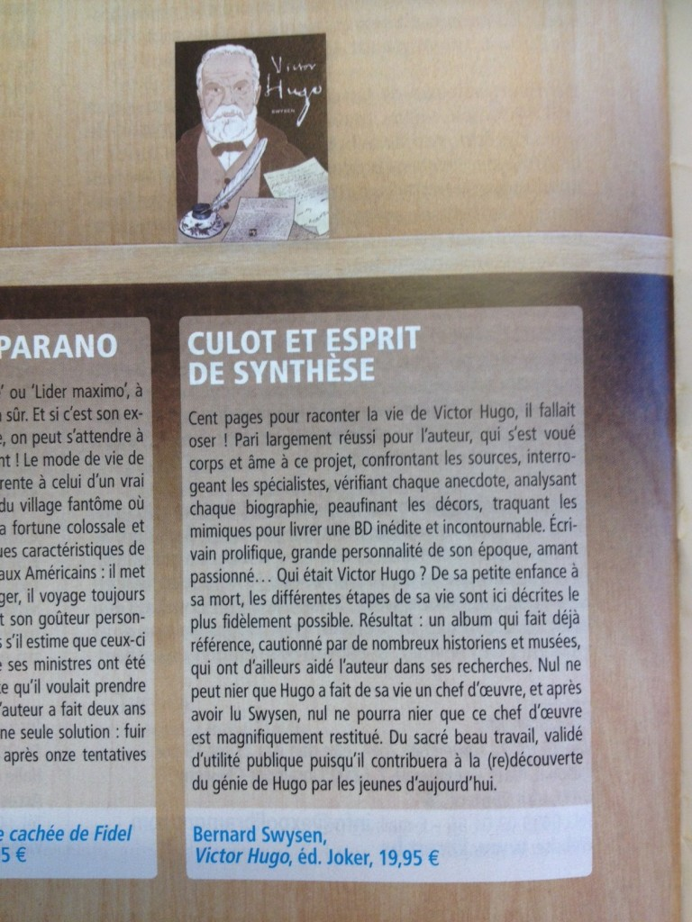 Chouette article dans le Rotary International!