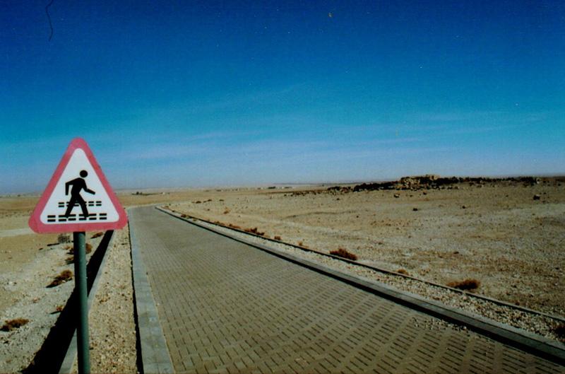 promenade en jordanie