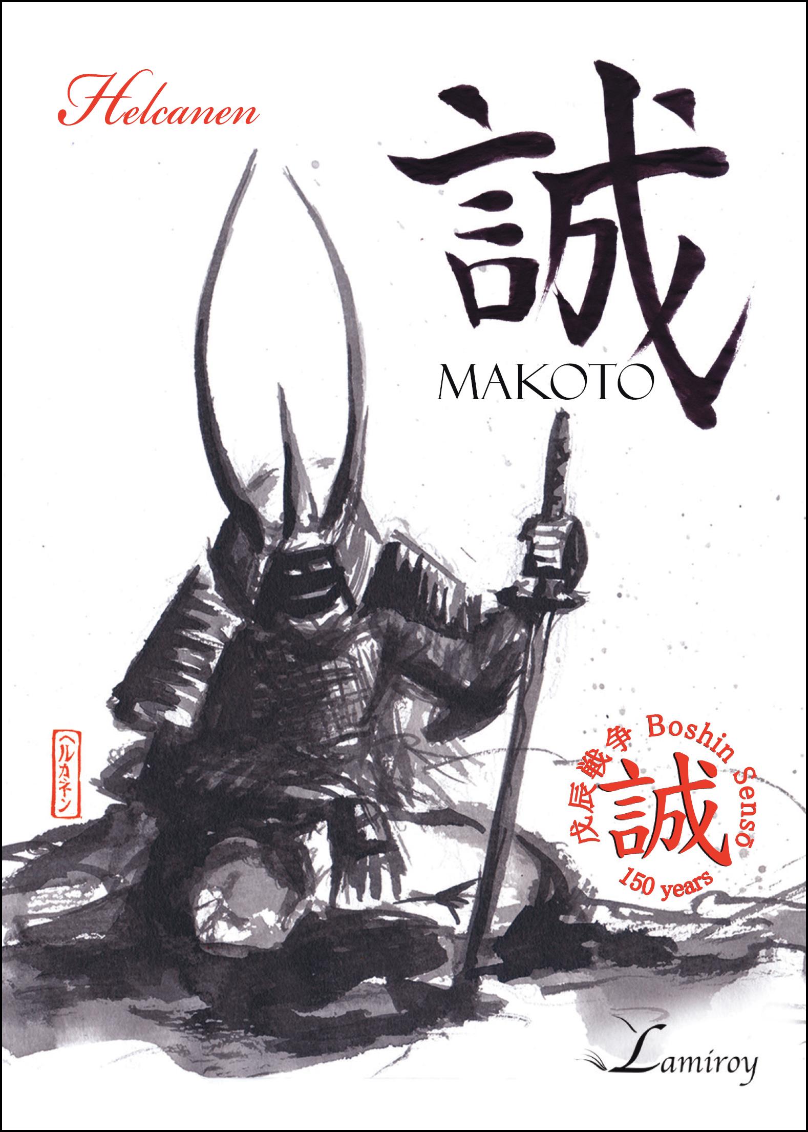 Helcanen Makoto HD noir